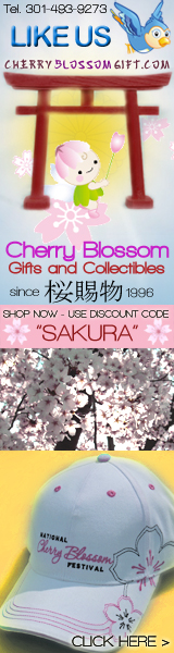 Cherry Blossom Gift