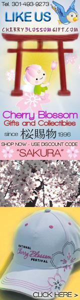 Cherry Blossom Gift
