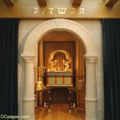 The Royal Arch Room